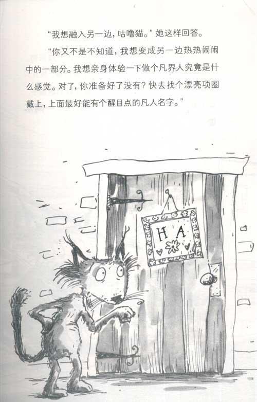 魔猫充电宝电路图