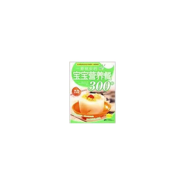 番茄海带汤/鲜奶鱼丁/酸辣土豆丝 菠萝鸡片/酸甜萝卜/樱桃小丸子 鲜奶