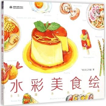 幼儿园自制图书美食