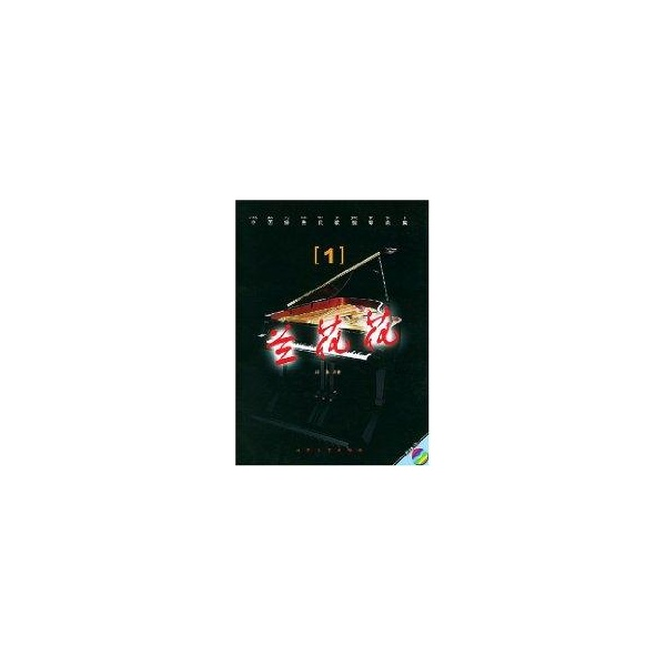 兰花花(1)//中国经典民歌钢琴曲集(1cd)-刘聪-器乐