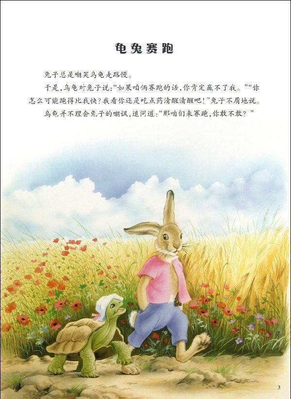 生动优美,灵动自然 的小动物图画,加上富有启发性,趣味性和生活化的