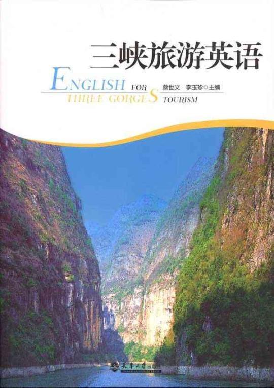 壁纸 大峡谷 风景 540_766 竖版 竖屏 手机