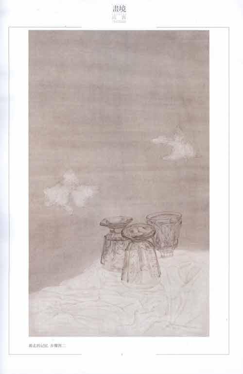 南京新华书店_高茜工笔花鸟画探微-高茜-艺术-文轩网