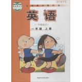 (2012)1年级起点•英语(1年级.上册)