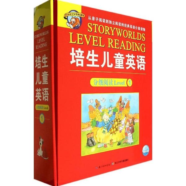 培生儿童英语分级阅读--儿童英语-文轩网