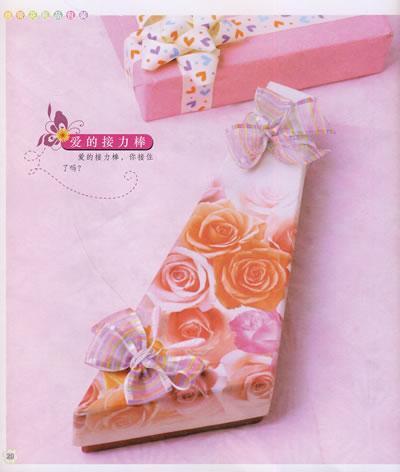 《丝带花礼品包装》()【简介 评价 摘要 在线阅读】