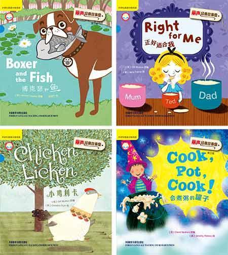 故事精彩有趣的儿童英语读物
