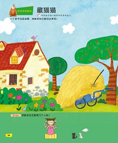 幼儿园小蜗牛动物简笔画