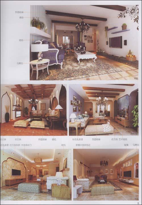 室内装修施工流程表