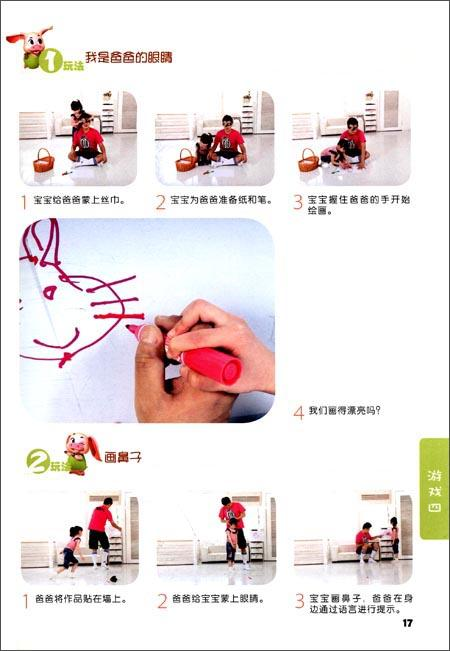 长气球编篮子步骤图