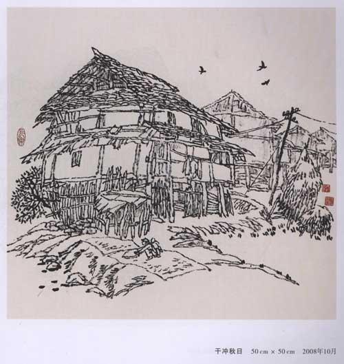 水彩风景写生 铅笔画3d立体画