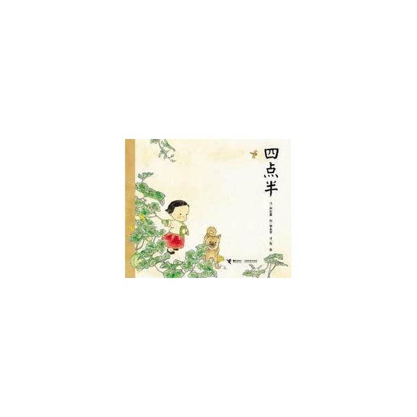 四点式花纹背景图片