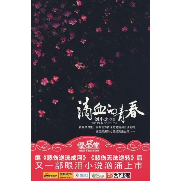 天堂》美女艺人丁宁化身黑妖精(图)