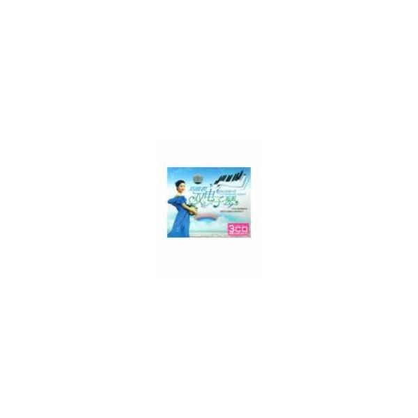 邓丽君双电子琴(3cd),音乐cd(民乐)图片