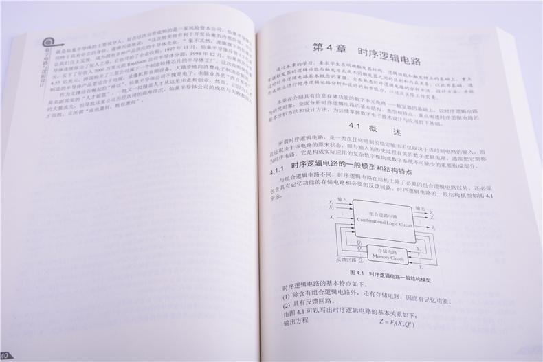 3mos管及其开关特性  2.3分立元件门电路  2.3.1二极管与门和或门  2.