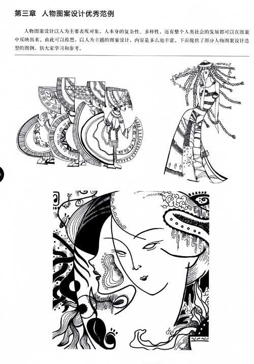 黑白动物图案设计-叶子黑白图案设计,黑白图案设计图片,把名字设计成