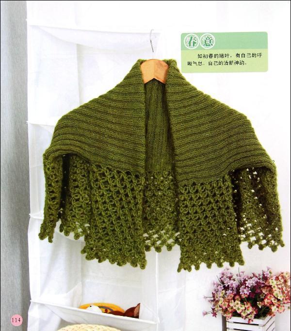 围巾披肩编织