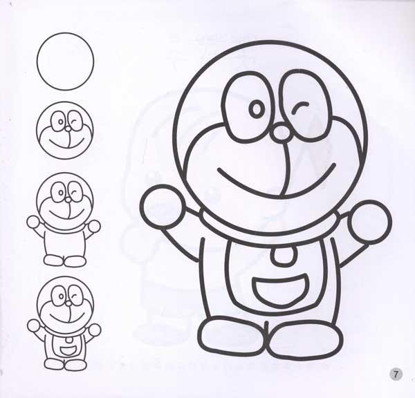 幼儿绘画起步大班 少儿美术进阶课堂 胡立涛 胡行娜 儿童图片