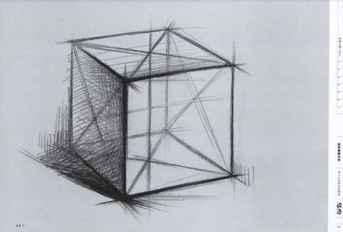 单个几何体结构素描范本 刘军 艺术 书籍