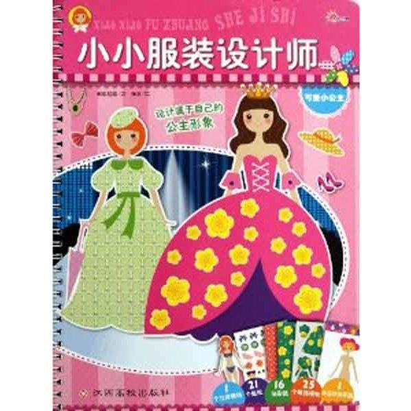 可爱小公主 小服装设计师-彩虹姐姐-图书-文轩网