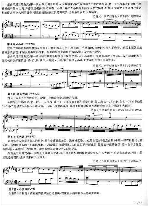 法国民歌大提琴谱子