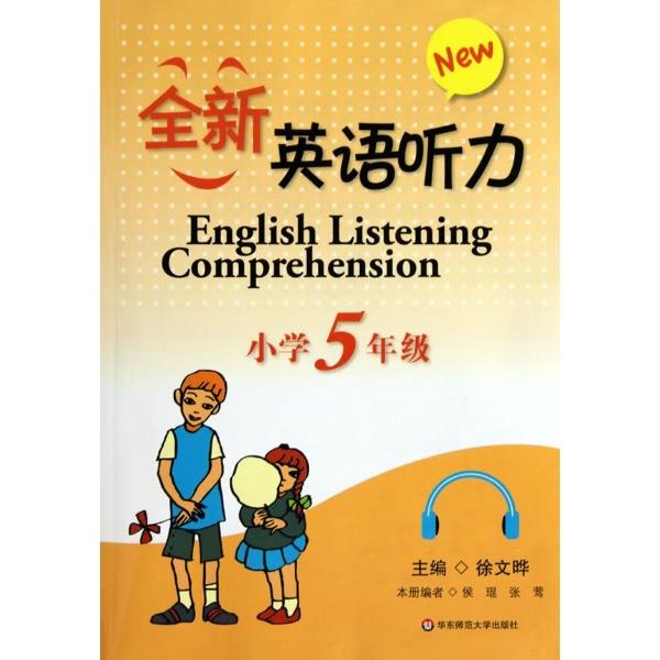 语种 : 中英双语