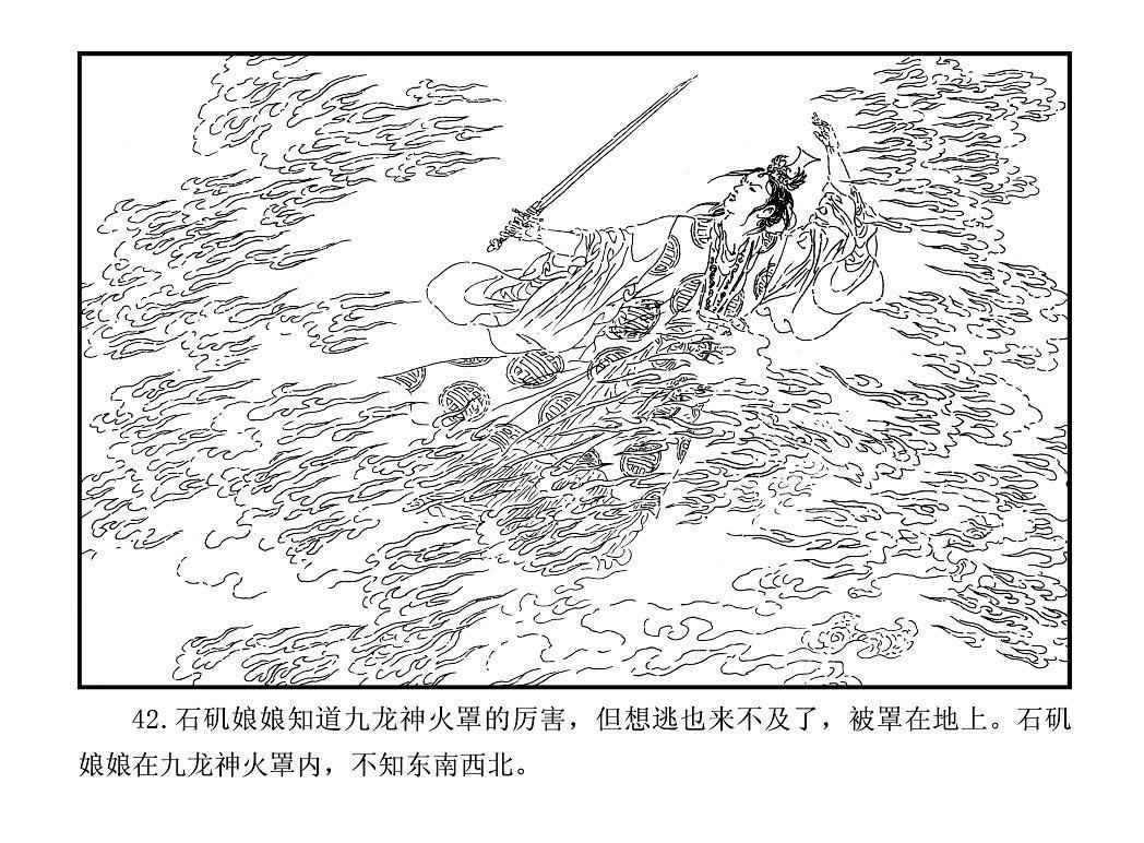 简笔画 手绘 线稿 1048_772
