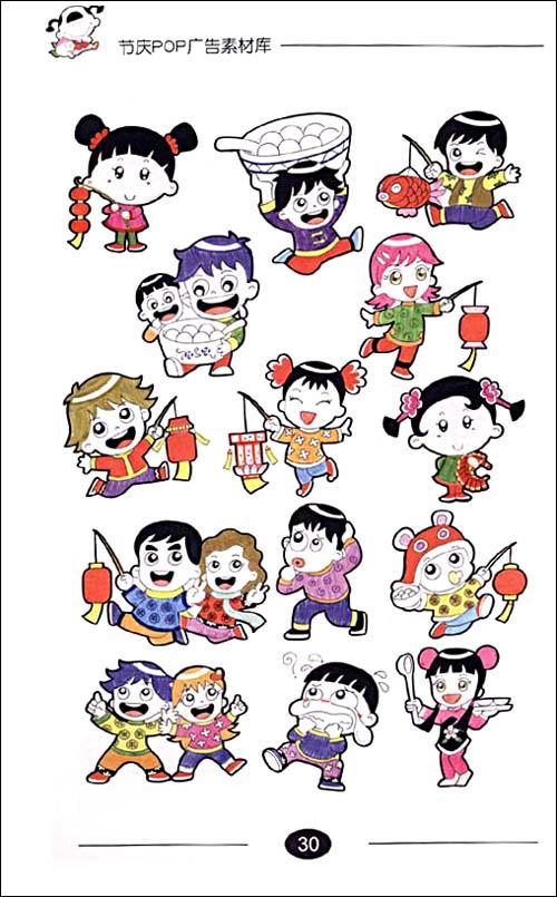 儿童节pop手绘海报边框