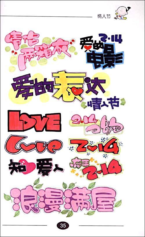 节庆pop广告素材库