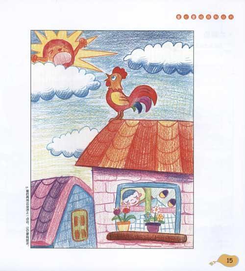 童心童绘系列丛书:我的彩铅笔画课堂