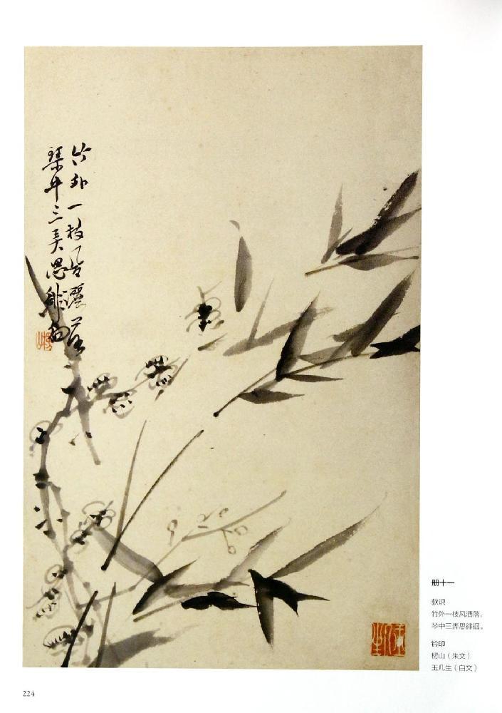 工笔兰花水仙画法步骤