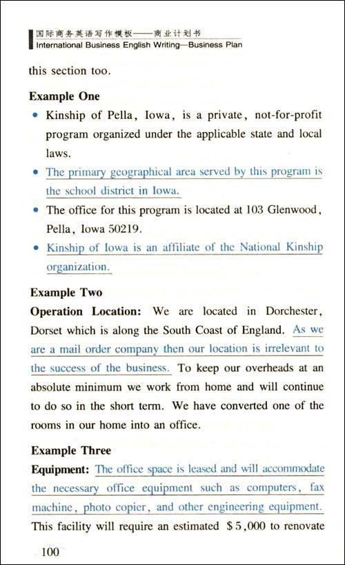 国际商务英语写作模板——商业计划书