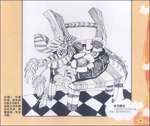 黑白装饰线描(文轩)