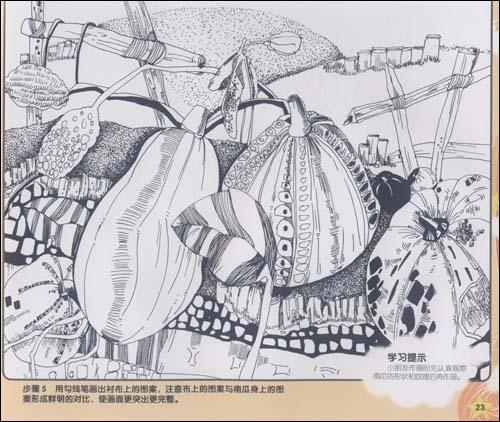 画的场景或卡通,再用花纹或线条表现出黑白灰三种