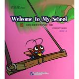 Welcome to My School(Student's Book, Ages5-6)