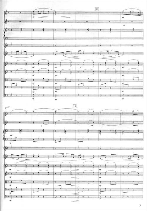 渔歌(小管弦乐队伴奏总谱)
