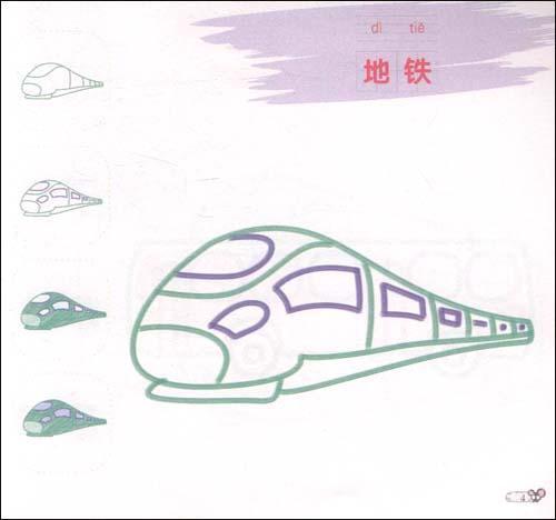 目录 自行车火车地铁公共汽车双层巴士出租车小轿车越野车跑车赛车