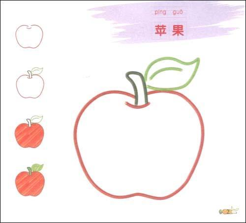 蒙纸学画画·果蔬,花木