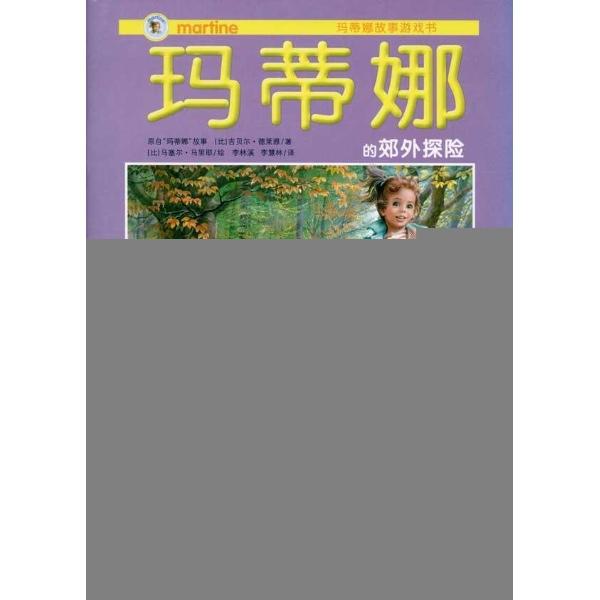 实用价值的练习曲,以期使《钢琴基础教程(3修订版)》图片
