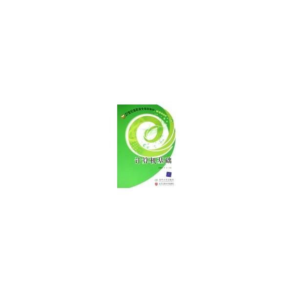 logo logo 标志 设计 图标 600_600