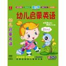 (在线促销)(4DVD)幼儿启蒙英语