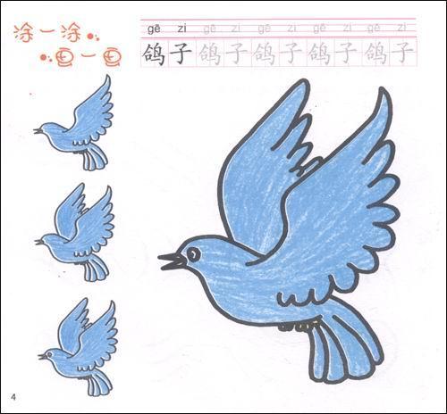 动物4》可以作为幼儿园和小学美术绘画教材