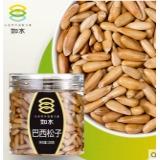 【如水】巴西松子 特级松子 坚果零食特产 优惠 小圆桶装 210g