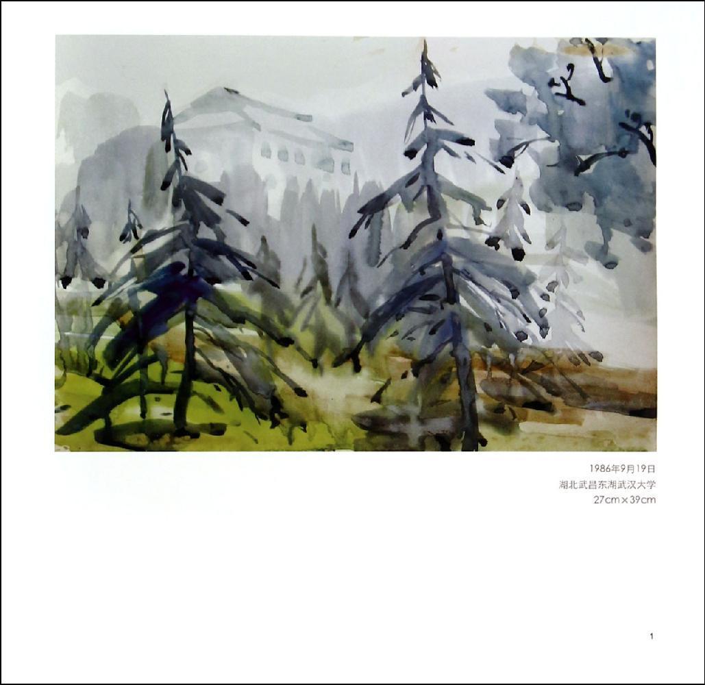 也是学习水彩风景画的参考指导用书