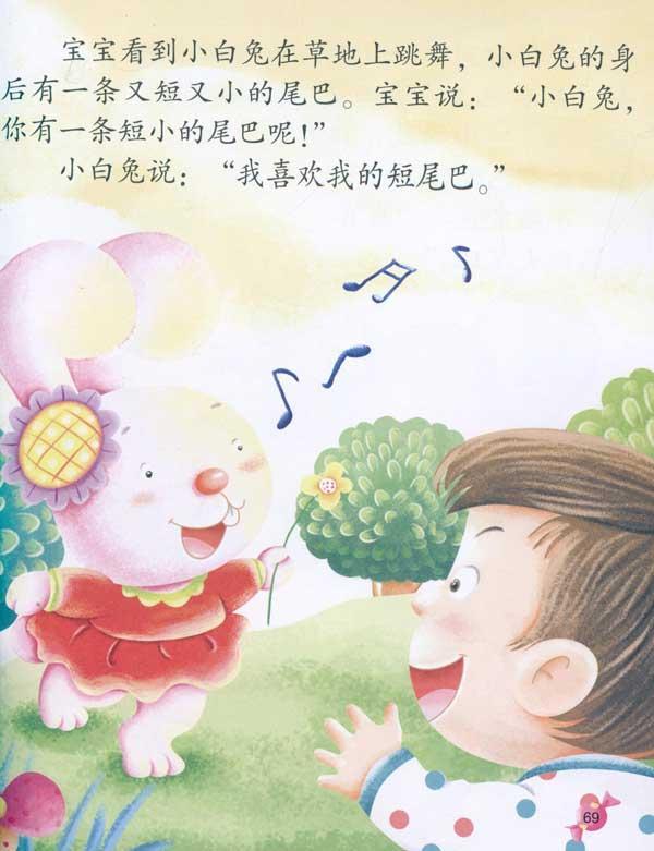 可爱狮子吃糖简笔画