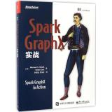 Spark GraphX实战