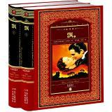 飘 精装完整全译本 玛格丽特·米切尔正版世界文学名著典藏 中学生青少年学生课外阅读外国文学畅销小说书籍