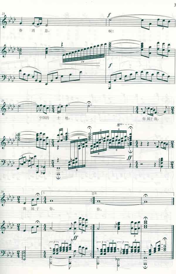 草原之夜钢琴双手简谱