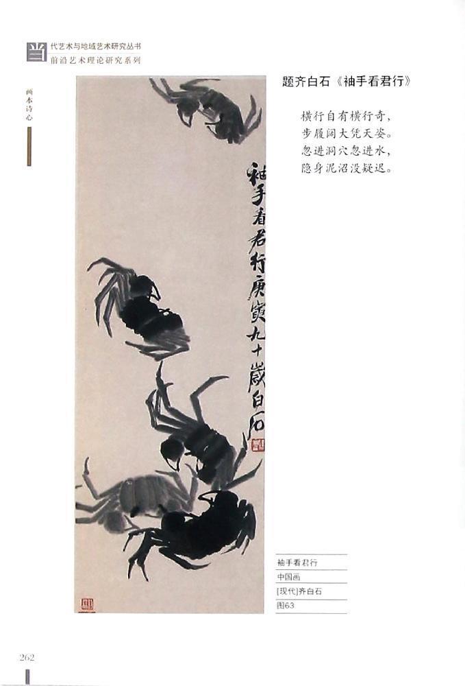 梅花手绘彩图