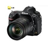 相机商品订购(佳能、尼康、富士、索尼),可订购以上相机品牌本站没有上架的商品。订购有好礼哦!欢迎来电咨询028-85555396!